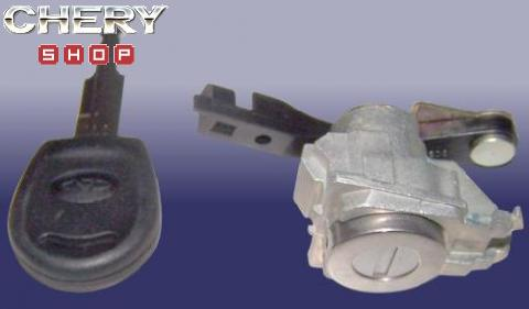 Front lock cylinder with key(l)